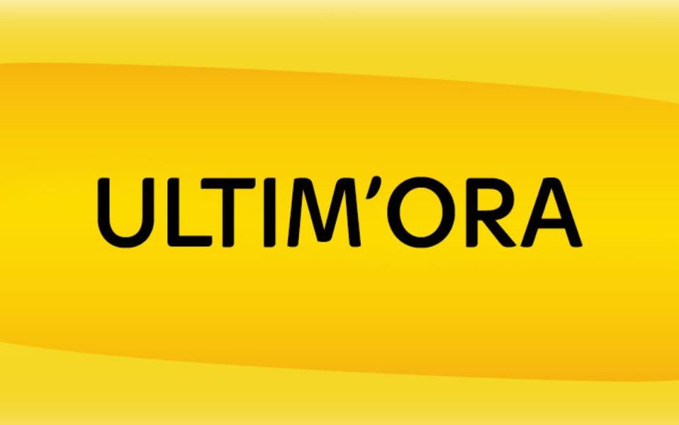OGGETTO: Ordinanza contingibile ed urgente – Chiusura delle scuole cittadine per il giorno 3 dicembr